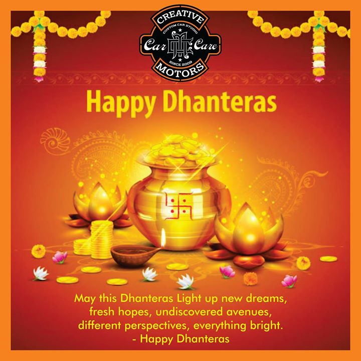 HAPPY DHANTERAS !! From, Creative Motors