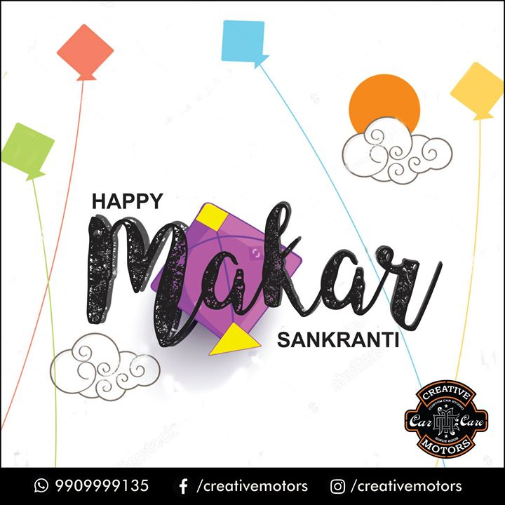 Wishing you and your family a very HAPPY MAKAR SANKRANTI!