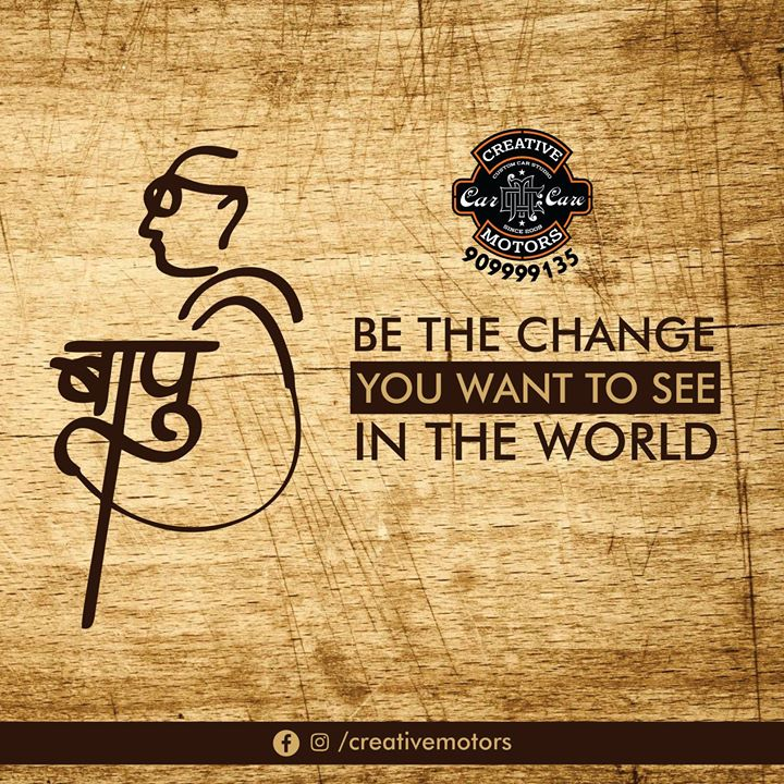 He taught us to be the change we wish to see in the world.  He taught us that where there is love there is life.  He followed the path of Ahimsa and non-violence to make us unite.  He is our Father of the Nation - Mahatma Gandhi.    Happy Gandhi Jayanti !